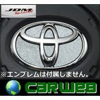 JDM(ジェイディーエム) 品番:JSE-T02SL シャイニングデコシート ステアリングエンブレム シルバー トヨタ ハリアー 00.11〜03.2 #CU1#W