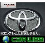 JDM(ジェイディーエム) 品番:JSE-T01BK シャイニングデコシート ステアリングエンブレム ブラック トヨタ ハリアーハイブリッド 13.12〜 AVU65W