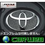 JDM(ジェイディーエム) 品番:JSE-T02BK シャイニングデコシート ステアリングエンブレム ブラック トヨタ ハリアー 03.2〜13.7 #CU3#W