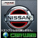 JDM(ジェイディーエム) 品番:JHC-N001RE ヒートカラーデコシート ステアリングエンブレム レッド ニッサン スカイライン 06.11〜 #V36