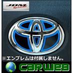 JDM(ジェイディーエム) 品番:JHC-T001BL ヒートカラーデコシート ステアリングエンブレム ブルー トヨタ アルファードハイブリッド 11.11〜15.1 ATH20W