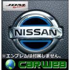 JDM(ジェイディーエム) 品番:JHC-N002BL ヒートカラーデコシート ステアリングエンブレム ブルー ニッサン モコ 02.4〜06.2 MG21S