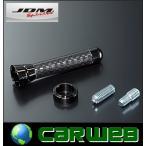 JDM(ジェイディーエム) 品番:JCB-60CBB リアルカーボンショートアンテナ 60mm ブラック/ブラック ミツビシ ランサーエボリューション10 07.10〜 CZ4A