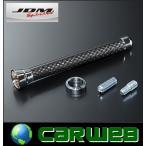 JDM(ジェイディーエム) 品番:JCB-100CBC リアルカーボンショートアンテナ 100mm ブラック/クローム プジョー 407SW 05.6〜11.6 D2###