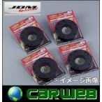 JDM(ジェイディーエム) 品番:JHS-H03 ハイクオリティーホイールスペーサー 内径64φ PCD114.3 3mm ホンダ シビックタイプR H19.3〜H21.11 FD2