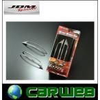 JDM(ジェイディーエム) 品番:JMR-S001 ミラーウインカーリム スズキ エブリィワゴン H27.2〜 DA17W