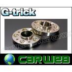 G-trick (Gトリック) SUPER SPACER System3 品番:S3-25BM6 BMW/72.5φ 厚み:25mm PCD:120/5 M14×1.25 72.5φ/ハブ付 [代金引換不可]