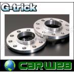 G-trick (Gトリック) SUPER SPACER System2 品番:S2-10VO2 VOLVO 厚み:10mm PCD:108/5 M14×1.5 63.3φ/ハブ付 [代金引換不可]