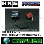 HKS OB-LINK TYPE-001 [44009-AK002] ホンダ N BOX 型式:JF1 エンジン:S07A 年式:11/12〜