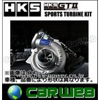 HKS GT II スポーツタービンキット [11004-AT003] トヨタ クレスタ 型式:JZX100 エンジン:1JZ-GTE 年式:96/09〜00/10