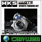 HKS GT II スポーツタービンキット [11004-AM003] ミツビシ ランサーエボリューション 型式:CT9A エンジン:4G63 年式:01/02〜07/09