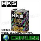 HKS SUPER OIL Premium (スーパーオイルプレミアム) 7.5W-45 (7.5W45) 容量:4L 【52001-AK102】 HKSオイル24Lまで同梱可!! (ペール缶/他メーカー品除く)