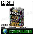 HKS SUPER OIL Premium (スーパーオイルプレミアム) 7.5W-35 (7.5W35) 容量:4L 【52001-AK105】 HKSオイル24Lまで同梱可!! (ペール缶/他メーカー品除く)