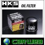 HKS オイルフィルター 【52009...