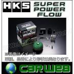 HKS スーパーパワーフロー 【70019-AT105】 トヨタ チェイサー E-GX100 1G-FE 96/09〜98/07