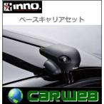 CARMATE inno トヨタ ラッシュ J200E/J210E系 H18.1〜 5ドアワゴン/ルーフレール無車 フット:XS201+フック:K254+バー:XB108/XB108(ブラック) 1台分セット