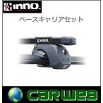 CARMATE inno ニッサン テラノ R50系 H7.9〜H14.8 4ドア/ベースレール付 フット:IN-AR+フック:IN190+バー:B117(ブラック) 1台分セット