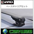 CARMATE inno ニッサン ラフェスタ CW##WN系 H23.6〜 ワゴン/ハイウェイスター フット:XS300+フック:TR148+バー:XB100/XB93(ブラック) 1台分セット
