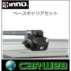 CARMATE inno スバル フォレスター SH系 H19.12〜H24.11 5ドアワゴン/ルーフレール付車 フット:IN-FR+バー:B117(ブラック) 1台分セット