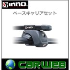 CARMATE inno ルノー メガーヌ KMK4M/KMF4系 H16.6〜H23.2 ツーリングワゴン/ルーフレール付車 フット:IN-AR+バー:IN-B117(ブラック) 1台分セット