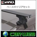 CARMATE inno ホンダ フィット 型式:GD1〜4系 年式:H13.6〜H19.10 5ドアハッチバック フット:XS250+フック:K219+バー:XB130/XB130 エアロベース スルータイプ
