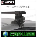 CARMATE inno トヨタ ランドクルーザー 150プラド  型式:J15#W系 年式:H21.9〜 ルーフレール無 フット:IN-SUT+フック:K448+バー:IN-B137 スクエアベース