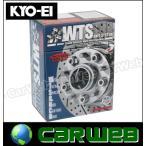 KYO-EI 5115W1-64 WTS ハブユニットシステム ワイドトレッドスペーサー M12×P1.5 PCD:114.3 5穴 内径:64mm 厚み:15mm 2枚