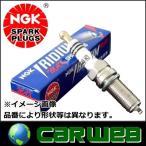 NGK スパークプラグ 品番:DCPR7EIX-P イリジウムMAXプラグ 端子形状:ポンチカシメ形 ストックNO:5175 [1本単位]