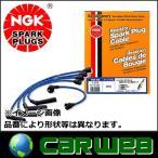 NGK スパークプラグ 品番:RC-SE11 四輪用プラグコード ストックNO:8599