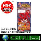 NGK スパークプラグ 品番:KB1B 二輪用パワーケーブル 専用タイプ ストックNO:6114 ケーブル色:ブルー/キャップ色:ブルー