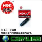 NGK スパークプラグ 品番:J-1 二輪用レーシングケーブル用ジョイント ストックNO:8083