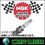 NGK スパークプラグ 品番:R6918B-9 レーシングプラグ