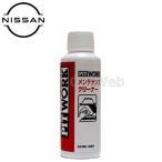 PITWORK (ピットワーク) 品番:KA309-10091 5YEARS COAT メンテナンスクリーナー (エンドユーザーリピート用) 容量:100ml