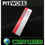 PITWORK/ピットワーク No,KA401-18090 エバポレーター洗浄・抗菌剤 容量:180ml