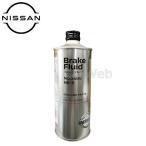 日産純正 品番:KN100-30005-11 No.2500 ブレーキフルード 荷姿:0.5L ※日産純正オイル以外同梱不可