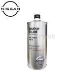 日産純正 品番:KN100-30010-11 No.2500 ブレーキフルード 荷姿:1L ※日産純正オイル以外同梱不可