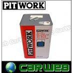 PITWORK (ピットワーク) 品番:KQ301-34018 スーパーロングライフクーラント S-LLC (超長寿命タイプ) 荷姿:18L ※他商品同梱不可