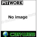 PITWORK (ピットワーク) 品番:KA310-07592 5YEARS COAT ボディコート剤