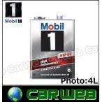 Mobil 1 (モービル1)  5W-50 (5W50) エンジンオイル 荷姿:1L