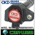 OKADAPROJECTS (オカダプロジェクツ) プラズマダイレクト 品番:SD334061R アウディ A3 2.0FSI 年式:03〜06 エンジン:AXW/BLR