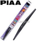 スーパーグラファイト リヤ専用ワイパー 400mm WG40RS