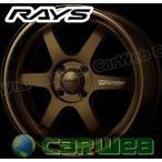 RAYS(レイズ) VOLK RACING TE37 KCR BZ EDITION (ボルクレーシング) 15インチ 5.5J PCD:100 穴数:4 inset:45 FACE-2 カラー:BZ [ホイール1本単位]