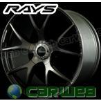 RAYS(レイズ) HOMURA 2X5s (ホムラ ツーバイファイブエス) 20インチ 8.5J PCD:114.3 穴数:5 inset:38 FACE-1 カラー:HG [ホイール1本単位]