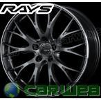 RAYS(レイズ) HOMURA 2x10 RCF (ホムラ ツーバイテン RCF) 20インチ 8.5J PCD:112 穴数:5 inset:38 FACE-1 カラー:HA [ホイール1本単位]