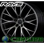 RAYS(レイズ) HOMURA 2x10 RCF (ホムラ ツーバイテン RCF) 20インチ 9.5J PCD:114.3 穴数:5 inset:45 FACE-1 カラー:HX [ホイール1本単位]