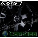 RAYS(レイズ) DAYTONA FDX-F7S (デイトナ FDX-F7S) 18インチ 7.5J PCD:114.3 穴数:5 inset:38 カラー:BT [ホイール1本単位]