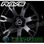 RAYS(レイズ) DAYTONA FDX-F7S (デイトナ FDX-F7S) 18インチ 7.5J PCD:114.3 穴数:5 inset:38 カラー:KZ [ホイール1本単位]