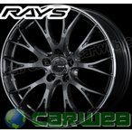 RAYS(レイズ) HOMURA 2x10 RCF (ホムラ ツーバイテン RCF) 20インチ 8.5J PCD:112 穴数:5 inset:38 FACE-1 カラー:HA [ホイール単品4本セット]