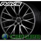 RAYS(レイズ) HOMURA 2x10 RCF (ホムラ ツーバイテン RCF) 20インチ 9.5J PCD:120 穴数:5 inset:45 FACE-1 カラー:HX [ホイール単品4本セット]