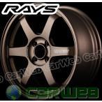 RAYS(レイズ) VOLK RACING TE37 SONIC 15インチ 5.5J PCD:100 穴数:4 inset:45 FACE-1 カラー:BR [ホイール単品4本セット]